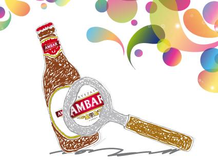Concurso AMBAR #yoinvestigo